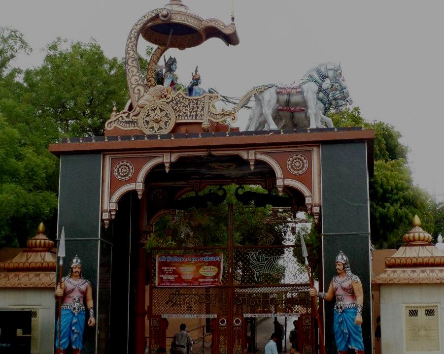 Krishna Janam Bhoomi Mandir