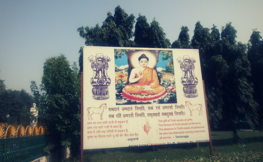Historical Place in Sarnath