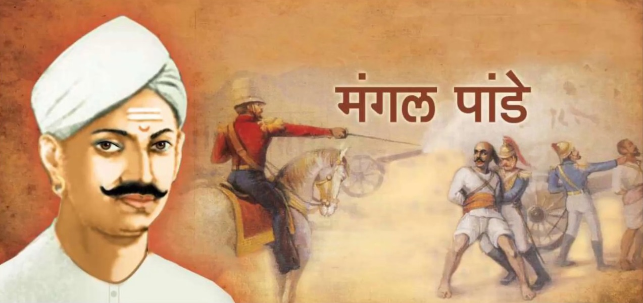 Mangal Pandey : Freedom Fighters from UP