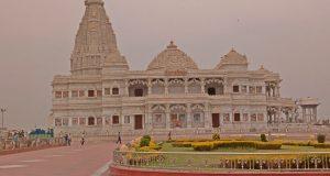 Prem Mandir - Mathura